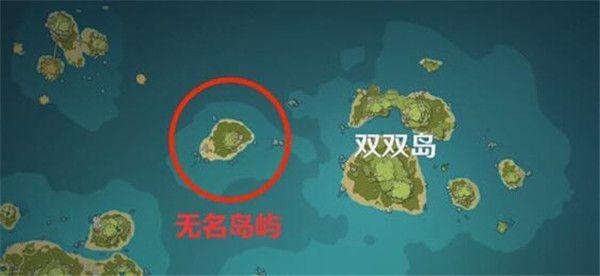 原神海岛壁画位置大全,5处海岛壁画在哪-第6张图片