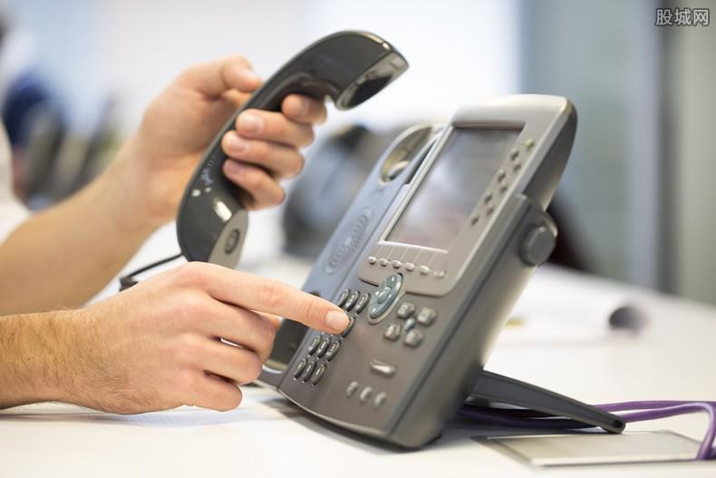银保监会投诉电话是多少?打了有用吗-第1张图片