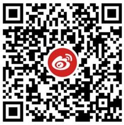 微博预约夏日游约记 免费抽1-5元现金红包-第2张图片