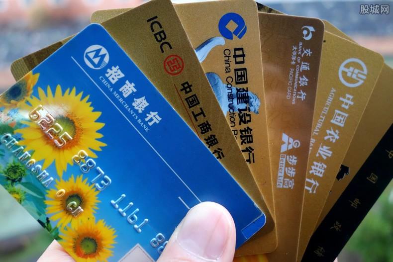 工商银行信用卡有什么催收方式,借款人注意了-第1张图片