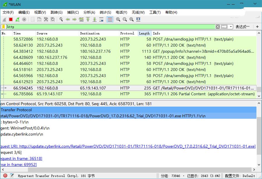 网络抓包工具Wireshark v3.4.6.0 绿色便携版-第2张图片