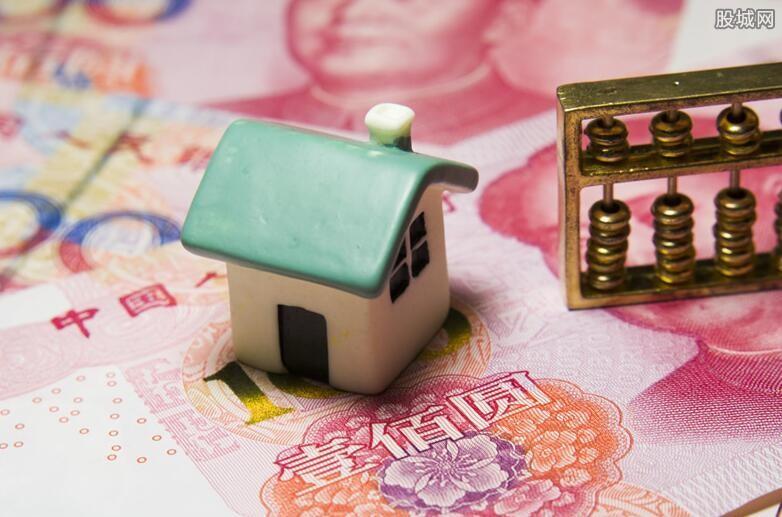 房贷改lpr后悔了,还可以改回固定利率吗?-第1张图片