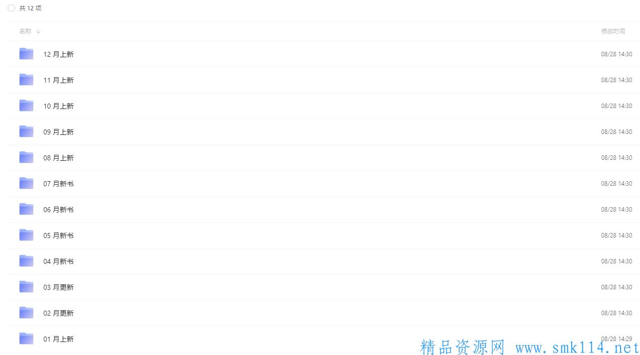 QQ截图20210831044315.png