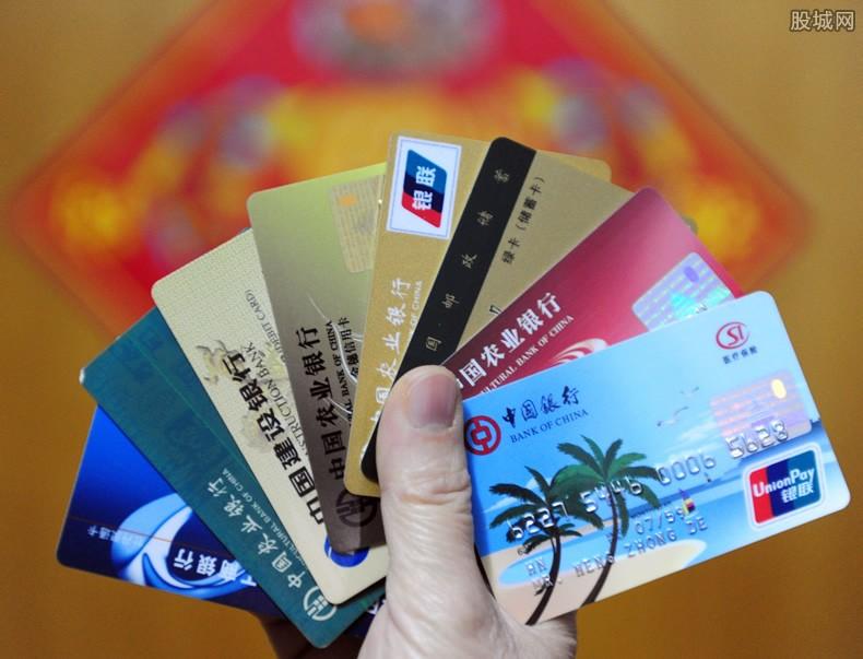 信用卡降额会连续降吗,会不会影响征信?-第1张图片