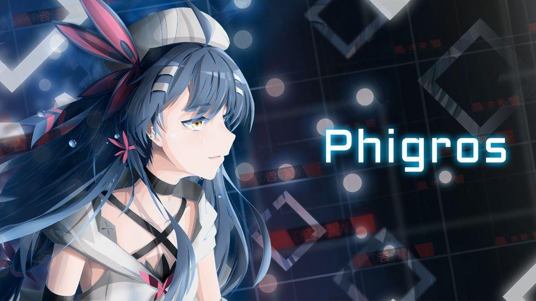 Phigros攻略大全,新手入门技巧分享-第3张图片