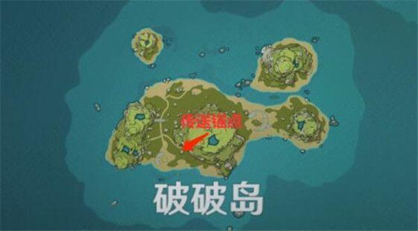 原神海岛壁画位置大全,5处海岛壁画在哪-第1张图片