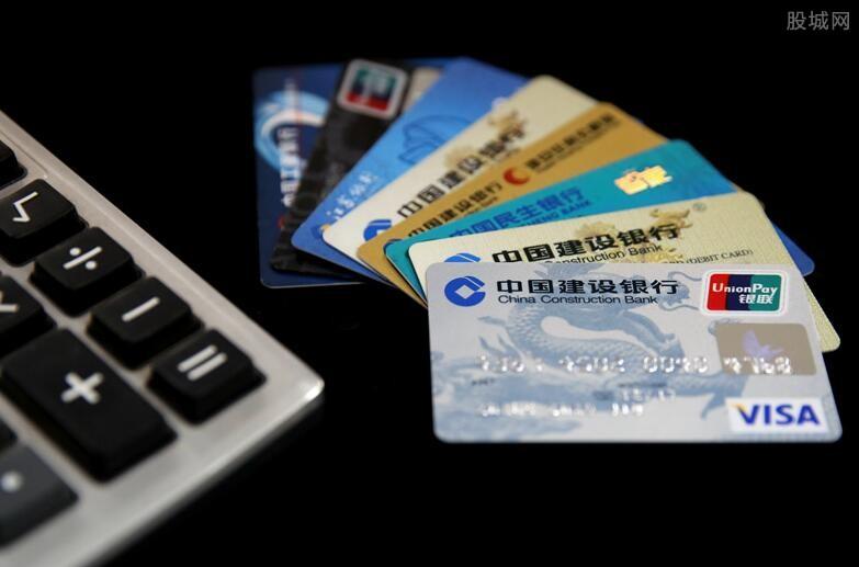 信用卡借钱好还是网上借钱好?,看完就知道了-第1张图片