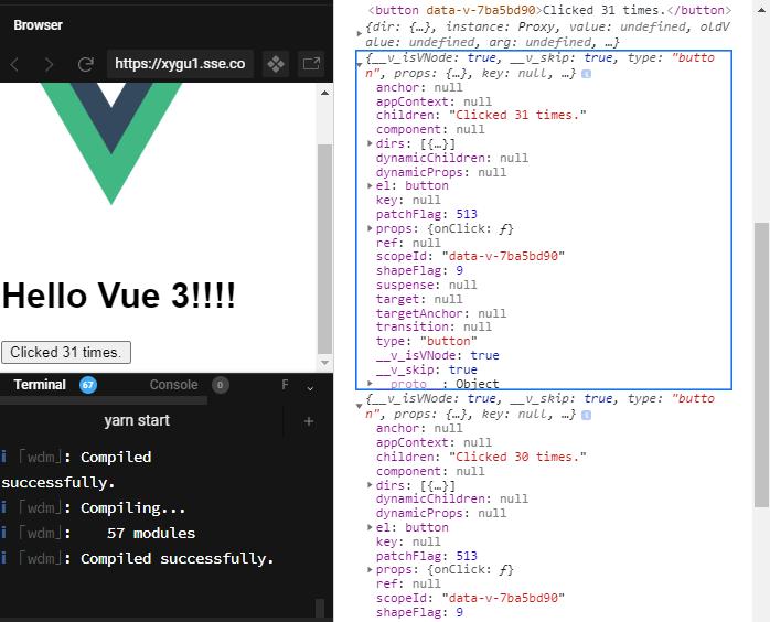 注册 (指令函数)el+binding+vnode+prevNode