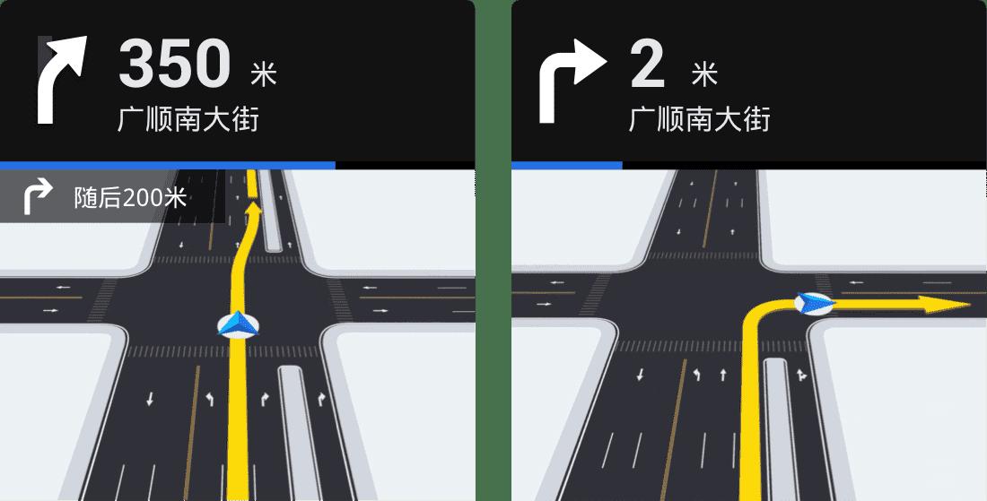 高德地图v5.2.0车机正式版-第3张图片