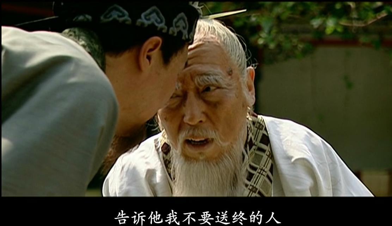 """严世蕃:""""传我的话,如果我爹不要"""