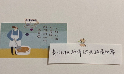父亲节的祝福话语(写给爸爸的简短暖心句子)-第2张图片