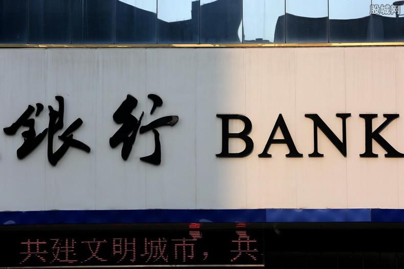 怎么和银行谈减免利息,可以利用这些技巧-第1张图片