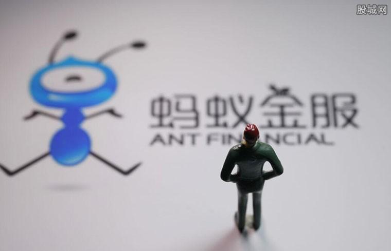 蚂蚁消费金融公司获批开业,最大股东是谁-第1张图片