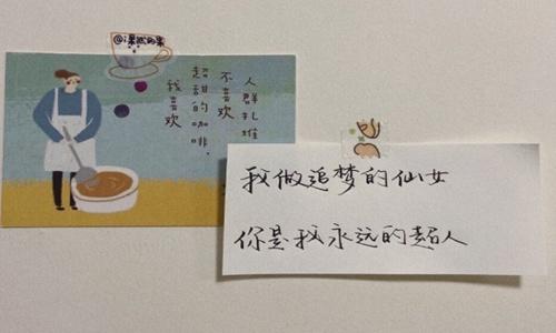 父亲节的祝福话语(写给爸爸的简短暖心句子)-第3张图片