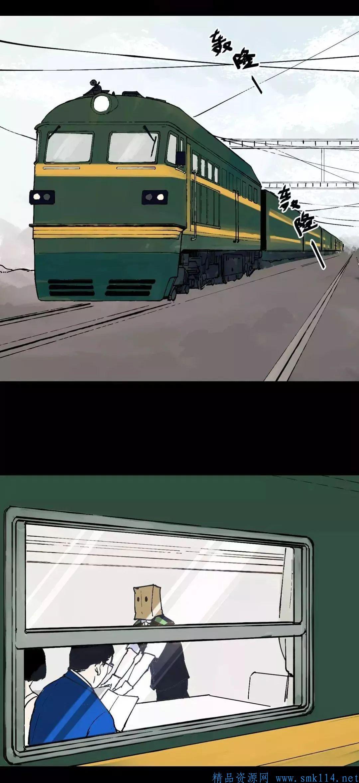 [漫画] 黑暗料理漫画《套餐》火车上的情侣诡谈!