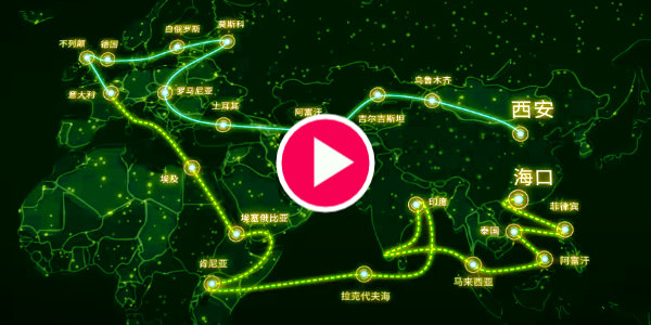 WATCH: China's Trillion Dollar Bet 2021 – Belt And Road Initiative…