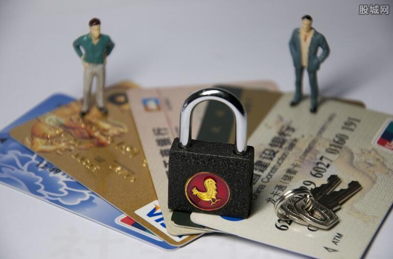信用卡销户怎么办理,与销卡有什么区别?-第1张图片