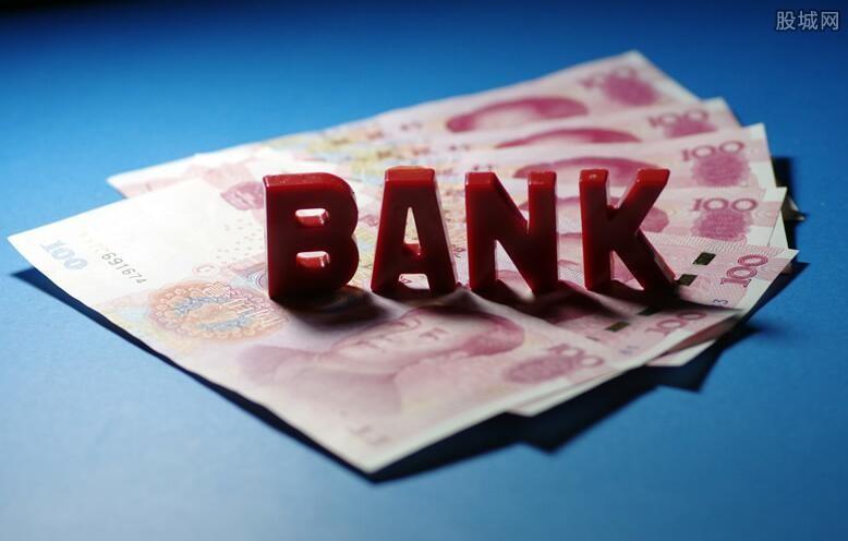 银行要是倒闭了存的钱怎么办,会赔偿给储户吗-第1张图片